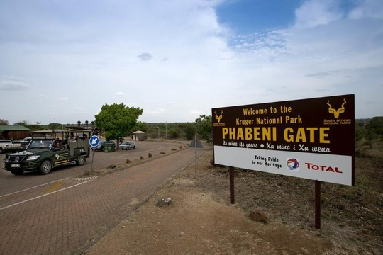 Kruger National Park – Phabeni Gate (distance from Lodge: 51km)   https://www.sanparks.org/